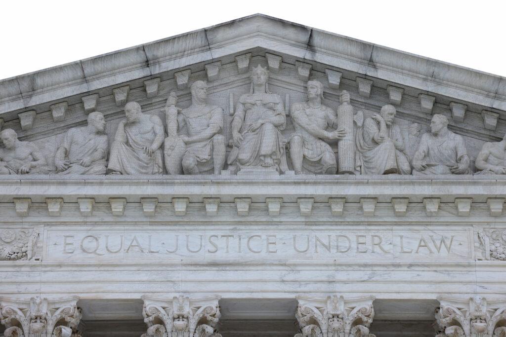 Exterior detail shot of the U.S. Supreme Court building
