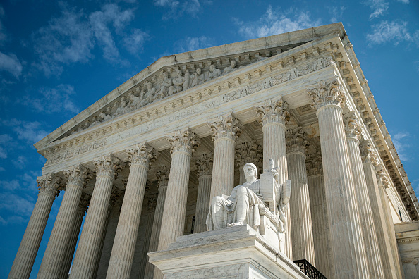 Exterior of the U.S. Supreme Court